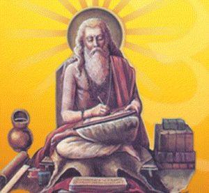 बादरायण Badarayana