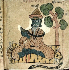 भर्तृहरि Bhartṛhari
