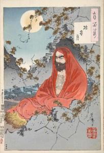 बोधिधर्म Bodhidharma