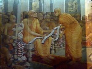 बुद्धघोष Buddhaghosa