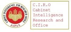 कैबिनेट इंटेलिजेंस एंड रिसर्च ऑफिस,जापान Cabinet Intelligence and Research Office,Japan