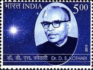 दौलत सिंह कोठारी Daulat Singh Kothari