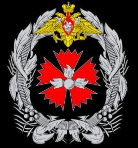 जी आर यू -रूस GRU (Main Intelligence Agency), Russia