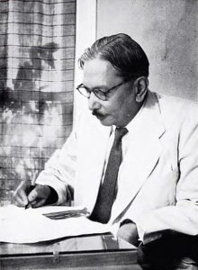 ज्ञानचन्द्र घोष Jnan Chandra Ghosh