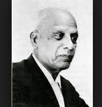 कालपति रामकृष्ण रामनाथन K. R. Ramanathan