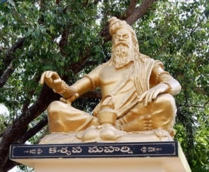 कश्यप Kashyapa