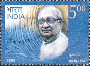 कृष्ण कान्त Krishan Kantdagger (1927–2002)