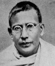 कृष्ण चन्द्र भट्टाचार्य Krishna Chandra Bhattacharya