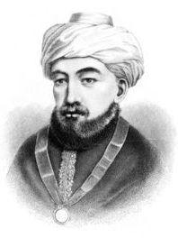 मैमोनिदेस Maimonides