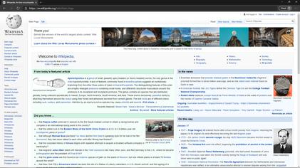 माइक्रोसॉफ्ट एज क्रोमियम Microsoft Edge Chromium