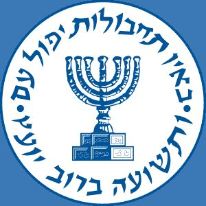 मोसाद Mossad