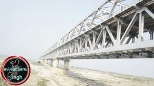 मुंगेर गंगा ब्रिज Munger Ganga Bridge