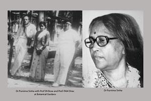 पूर्णिमा सिन्हा Purnima Sinha