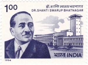 शान्ति स्वरूप भटनागर Shanti Swaroop Bhatnagar