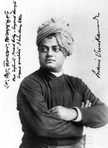 स्वामी विवेकानन्द Swami Vivekananda