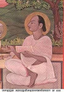 श्री वल्लभाचार्य Vallabhacharya