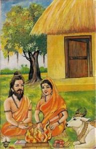 वशिष्ठ Vasishtha
