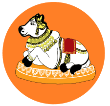 वसुगुप्त Vasugupta