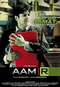आमिर Aamir