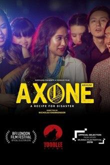एक्सोन Axone