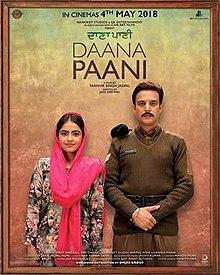 दाना पानी (फिल्म) Daana Paani