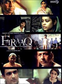 फ़िराक (फ़िल्म) Firaaq