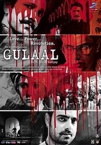गुलाल (फ़िल्म) Gulaal