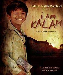 आई एम कलाम (फिल्म) I Am Kalam