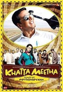 खट्टा मीठा (फ़िल्म) Khatta Meetha