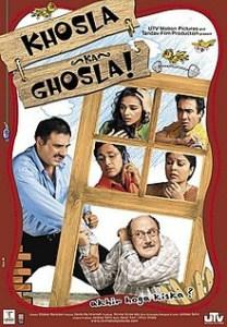 खोसला का घोसला (फिल्म) Khosla Ka Ghosla