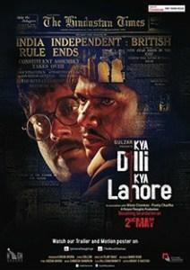 क्या दिल्ली क्या लाहौर Kya Dilli Kya Lahore