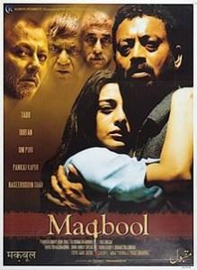 मकबूल (फ़िल्म) Maqbool