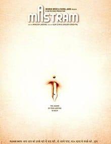 मस्तराम (फिल्म) Mastram