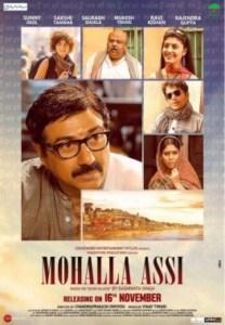 मोहल्ला अस्सी (फिल्म) Mohalla Assi