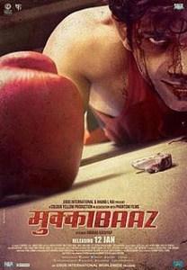 मुक्काबाज़ (फ़िल्म) Mukkabaaz