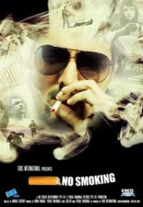 नो स्मोकिंग (फ़िल्म) No Smoking