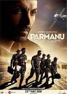 परमाणु: द स्टोरी ऑफ पोखरण (फिल्म) Parmanu: The Story of Pokhran