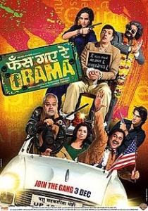 फंस गए रे ओबामा  (फिल्म) Phas Gaye Re Obama