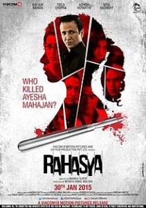 रहस्य (फिल्म) Rahasya