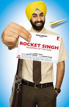 रॉकेट सिंह (फ़िल्म) Rocket Singh: Salesman of the Year