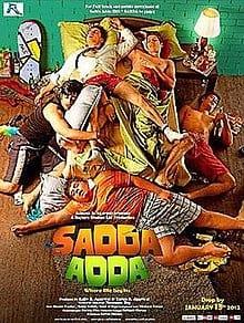सड्डा अडा(फिल्म) Sadda Adda