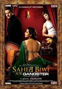 साहेब, बीबी और गैंगस्टर (फिल्म) Saheb, Biwi Aur Gangster