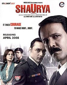 शौर्य (फिल्म) Shaurya