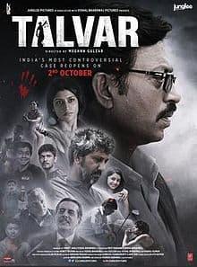 तलवार (फिल्म) Talvar