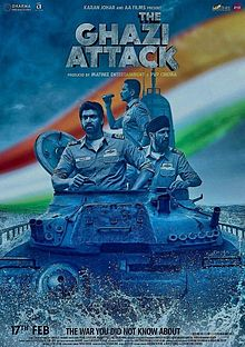 द ग़ाज़ी अटैक  (फिल्म) The Ghazi Attack