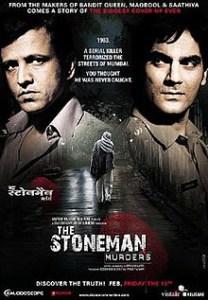 द स्टोनमैन मर्डर्स (फिल्म) The Stoneman Murders