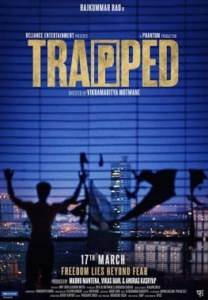 ट्रैप्ड (फ़िल्म) Trapped