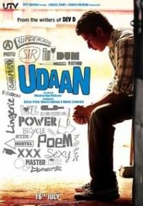 उड़ान (फ़िल्म) Udaan