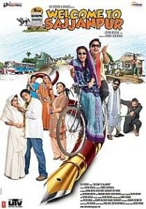 वेल्कम टू सज्जनपुर (फ़िल्म) Welcome to Sajjanpur