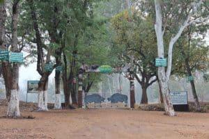 बेतला राष्ट्रीय उद्यान Betla National Park